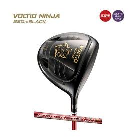 【高反発モデル】 カタナゴルフ ボルティオ ニンジャ880Hi ブラックドライバー メンズドライバー VOLTIO NINJA Black
