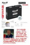 【USモデル】スネルゴルフSnellGolfマイツアーブラックゴルフボールMyTourBLACK[ブラック]1ダース[12球入り]