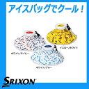 【2018年夏モデル】スリクソン SRIXON アイスバッグ [GGF-22102] [氷のう]