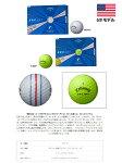 【US輸入品】キャロウェイゴルフERCソフトトリプルトラックゴルフボールメンズゴルフボール1ダース[12球入り]