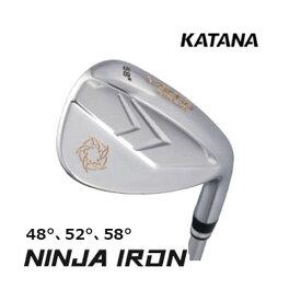 カタナゴルフ ニンジャアイアン ウェッジ (48度/52度/58度) NINJA IRON 2020