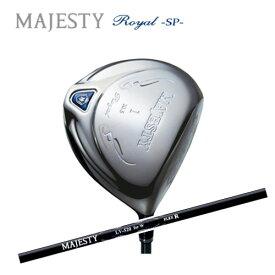 マルマンゴルフ マジェスティ ロイヤルSP ドライバー メンズ MAJESTY Royal SP [46.5インチ]