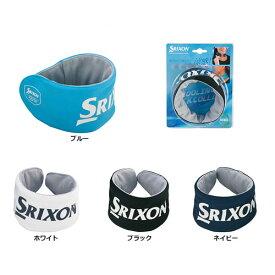スリクソン SRIXON ネッククーラー GGF-25313 2020夏