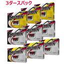 【US輸入品】 スリクソン Z-STAR 6 / Z-STAR XV 6 ゴルフボール 3ダースパック [36球]