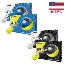 2019 テーラーメイド TP5/TP5x ゴルフボール 1ダース(12球入り) US仕様