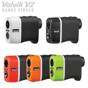 ボルビック レンジファインダー V2 レーザー距離計 Volvik Range Finder 2020 ヴォルビック [飛距離計測器]