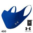 【ネコポス無料!】【US輸入品】 アンダーアーマー (UNDER ARMOUR) UA スポーツマスク [ブルー 400] 接触冷感 UVカッ…