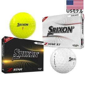 【USモデル】 ダンロップ スリクソン SRIXON Z-STAR/Z-STAR XV 2021年モデル ゴルフボール 1ダース [12球入り] 7代目