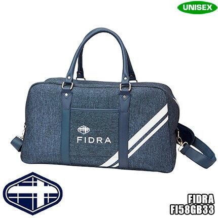 フィドラ ユニセックス クラシック ボストンバッグ デニム調素材 FI58GB33