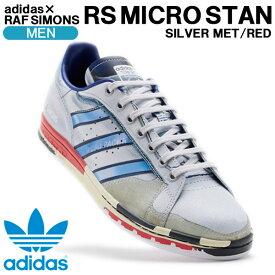 アディダスオリジナルス レアスニーカー adidas originals RS MICRO STAN アディダス×ラフ・シモンズ RS マイクロスタン シルバーメット/レッド メンズシューズ EE7950