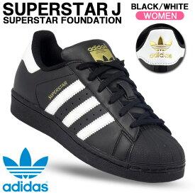 アディダスオリジナルス スニーカー adidas originals SUPERSTAR J スーパースター J ブラック/ホワイト レディースシューズ B23642