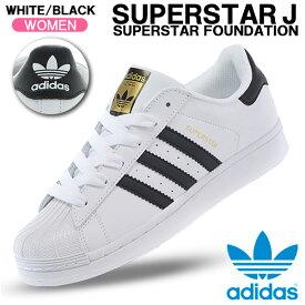 アディダスオリジナルス スニーカー adidas originals SUPERSTAR J スーパースター J ホワイト/ブラック レディースシューズ C77154