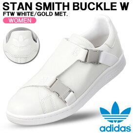 アディダスオリジナルス スニーカー adidas originals STAN SMITH BCKL W スタンスミス バックル W ホワイト/ゴールドメット レディースシューズ EE4881