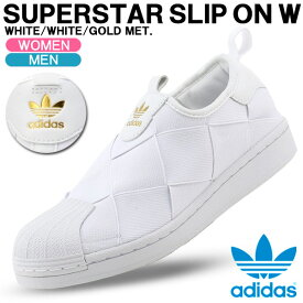 アディダスオリジナルス スニーカー adidas originals SUPERSTAR SLIP ON W スーパースター スリッポン W ホワイト/ホワイト/ゴールドメット レディース メンズシューズ FV3186