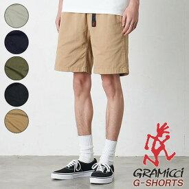 GRAMICCI グラミチ Gショーツ G-SHORTS 8117-56J