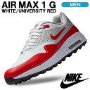 【USモデル】 ナイキ ゴルフシューズ NIKE AIR MAX 1 G エアマックス 1 G ホワイト/ユニバーシティレッド メンズシューズ AQ0863-100