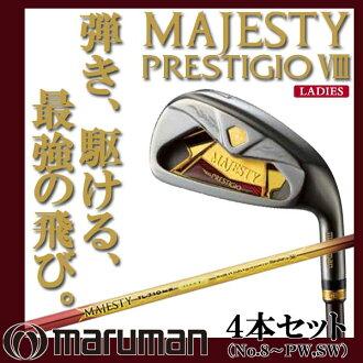 marumammajiesuti PRESTIGIO 8 PlayStation二叔叔鳐鱼女士铁杆4瓶一套MAJESTY TL710碳
