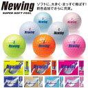 ブリヂストン ニューイング スーパーソフトフィール ゴルフボール 1ダース 12球