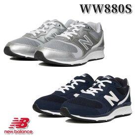 ニューバランス NewBalance レディース ウォーキングシューズ フィットネス D WW880S N4 S4