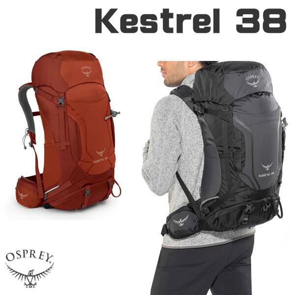 バックパック オスプレー OSPREY ケストレイル Kestrel 38L M/L リュック