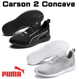 プーマ PUMA カーソン 2 コンケイプ Carson 2 Concave メンズ トレーニングシューズ ランニング 192503 01 03
