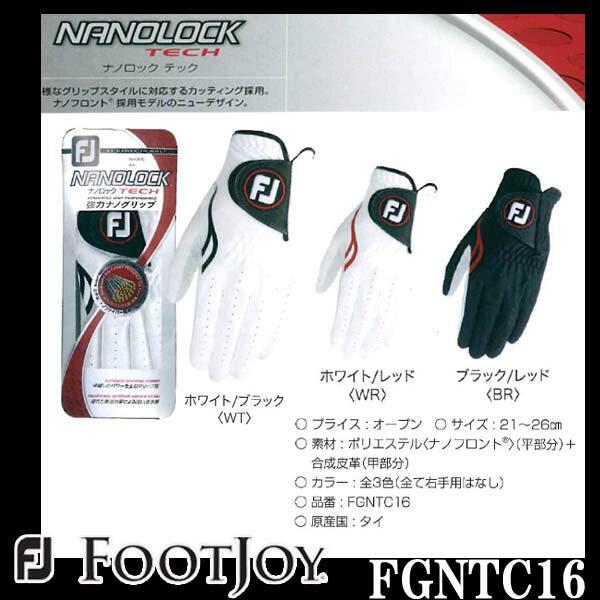 Footjoy フットジョイ NANOLOCK TECH ナノロック テック グローブ FGNTC16