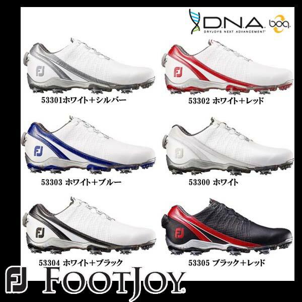 【特別企画!5,400円以上で送料無料!】フットジョイ ゴルフシューズ DNA ボア [footjoy golf boa ディーエヌエー D.N.A. 靴]