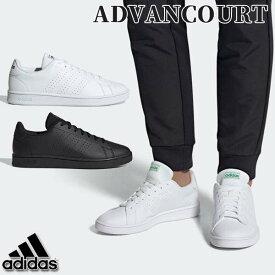 アディダス adidas アドバンコート ベース ADVANCOURT BASE メンズ レディース スニーカー カジュアルシューズ EE7690 EE7691 EE7693