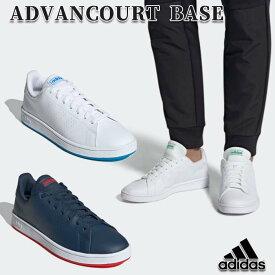 アディダス adidas アドバンコート ベース ADVANCOURT BASE メンズ レディース スニーカー カジュアルシューズ FY8634 FY8635