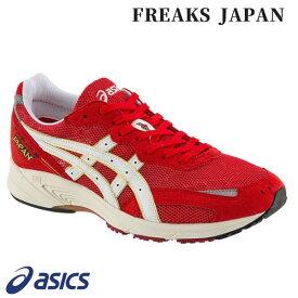 アシックス asics フリークスジャパン FREAKS JAPAN メンズ ランニングシューズ 1013A052 600
