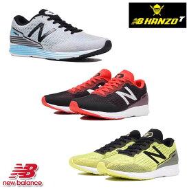 ニューバランス HANZO T ランニングシューズ メンズ 2E MHANZT B2 L2 S2 NB