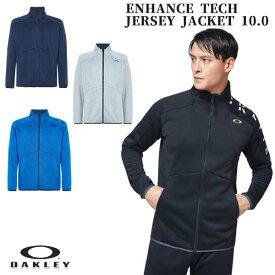 オークリー OAKLEY Enhance Tech Jersey Jacket 10.0 メンズ トレーニング FOA400839