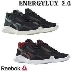 リーボック reebok ENERGYLUX 2.0 エナジーラックス メンズ ランニングシューズ EG8573 EG8574