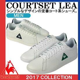 定番のコートスタイル スニーカー ルコックスポルティフ 日本正規品 コートセット LEA メンズ カジュアルシューズ 1710072 1710073