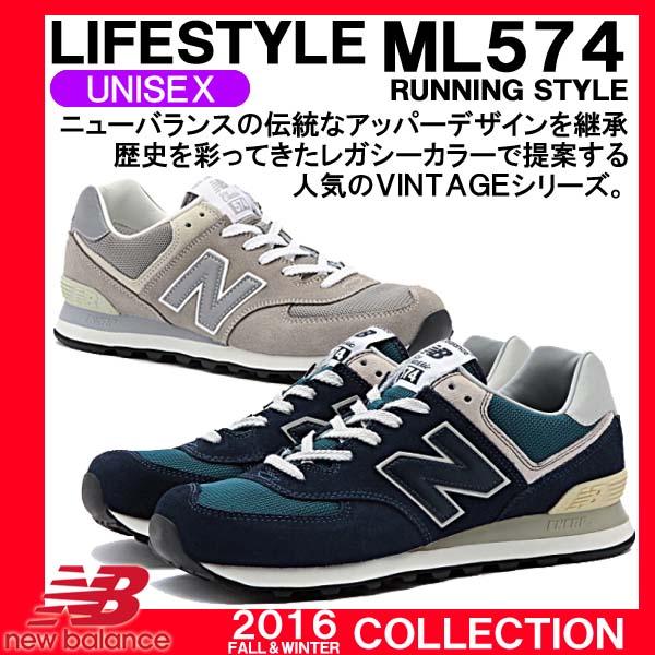 【送料無料】 スニーカー ニューバランス NewBalance 日本正規品 ライフスタイル メンズ レディース ランニングシューズ ML574 VG VN