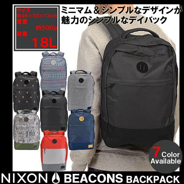 【特別企画!5,400円以上で送料無料!】【送料無料】 リュック ニクソン NIXON ビーコン バックパック BEACONS BACKPACK C2190 メンズ レディース 鞄 カバン バッグ