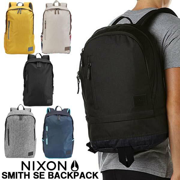 【特別企画!5,400円以上で送料無料!】【送料無料】 リュック ニクソン NIXON スミス バックパック SMITH BACKPACK SE C2397 メンズ レディース 鞄 カバン バッグ
