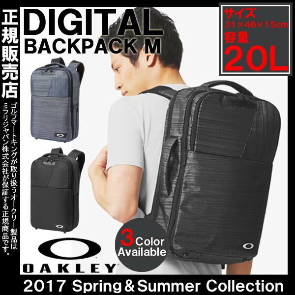 【あす楽対応】【送料無料】 20L リュック デイバック 通勤 日本正規品 OAKLEY オークリー デジタル バックパック M 921072JP