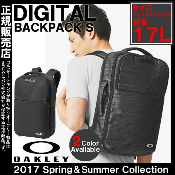 【あす楽対応】【送料無料】 17L リュック デイバック 通勤 日本正規品 OAKLEY オークリー デジタル バックパック S 921073JP
