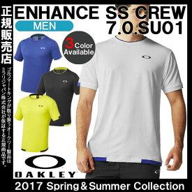 【SALE】【あす楽対応】 半袖 クルーシャツ 日本正規品 OAKLEY オークリー エンハンス SS クルー 7.0 SU01 メンズ クルーネックシャツ 433942JP