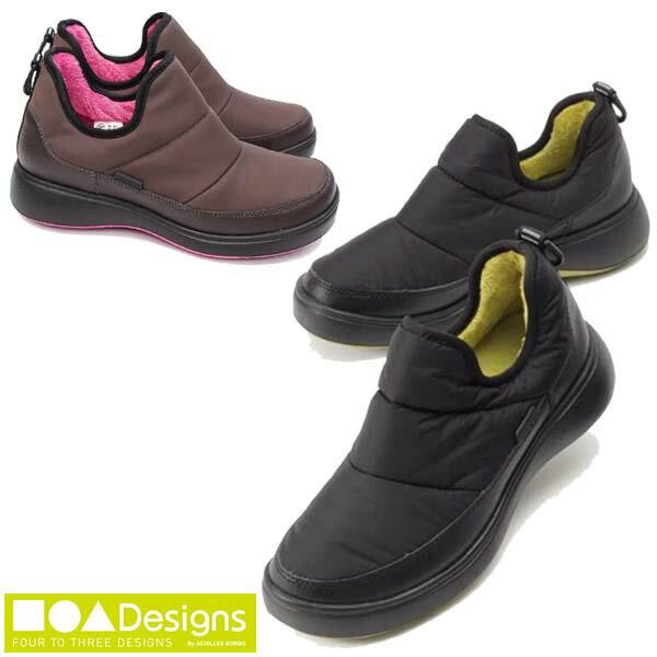 【SALE】【送料無料】 アキレス ソルボ ■●▲DESIGNS 防水 レディース 軽量 ショート丈ブーツ CUD0390