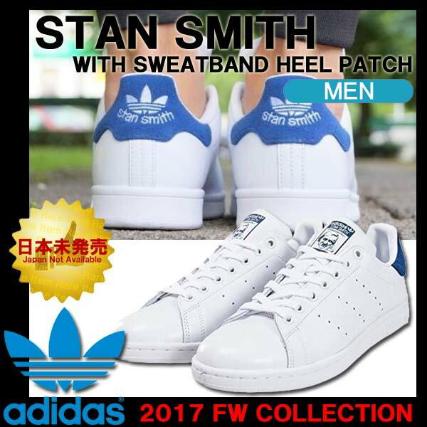 【送料無料】 日本未発売レアスニーカー アディダス オリジナルス adidas originals STANSMITH スタンスミス メンズ シューズ ブルーカラー BZ0483