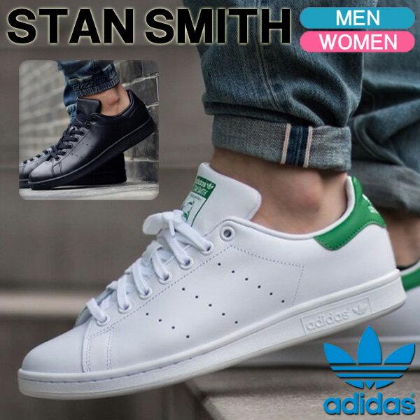 【送料無料】 定番スニーカー アディダス オリジナルス adidas originals STANSMITH スタンスミス メンズ シューズ M20324 M20326 M20327