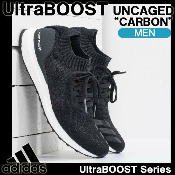 【決算SALE店内全品ポイント10倍】【〜7/18(水)09:59まで】レアスニーカー アディダス adidas UltraBOOST Uncaged Carbon ウルトラブースト アンケージド メンズ シューズ DA9164