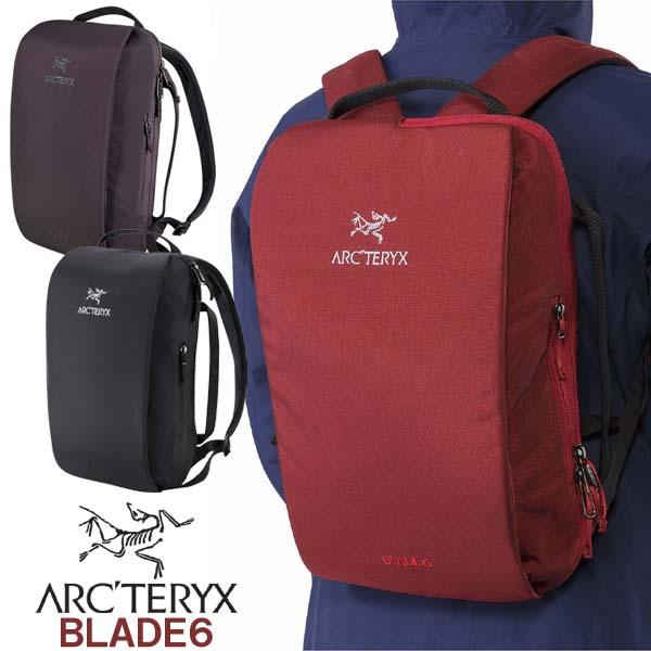 リュック 6L アークテリクス ARC'TERYX BLADE 6 ブレード6 バックパック 16180 メンズ レディース 鞄 カバン バッグ