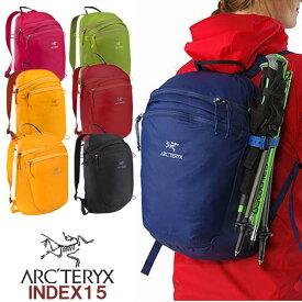 リュック 15L アークテリクス ARC'TERYX INDEX 15 インデックス15 バックパック 18283 メンズ レディース 鞄 カバン バッグ