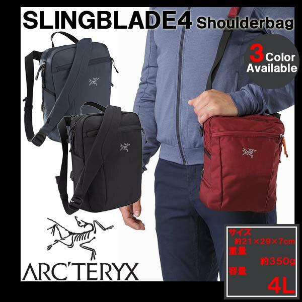 【送料無料】 4L ショルダーバッグ アークテリクス ARC'TERYX SLINGBLADE スリングブレード 4 ショルダーバッグ 17173