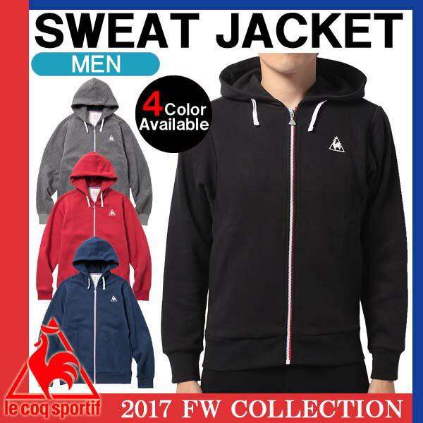 【SALE】 流行のスウェット フルジップ パーカー 2017秋冬モデル ルコックスポルティフ 日本正規品 スウェットジャケット メンズ QB-560373