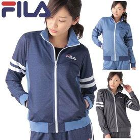 流行のデニム風ジャージ FILA フィラ レディース デニムプリント スタンドジャケット 女性用 ジャージ 417606