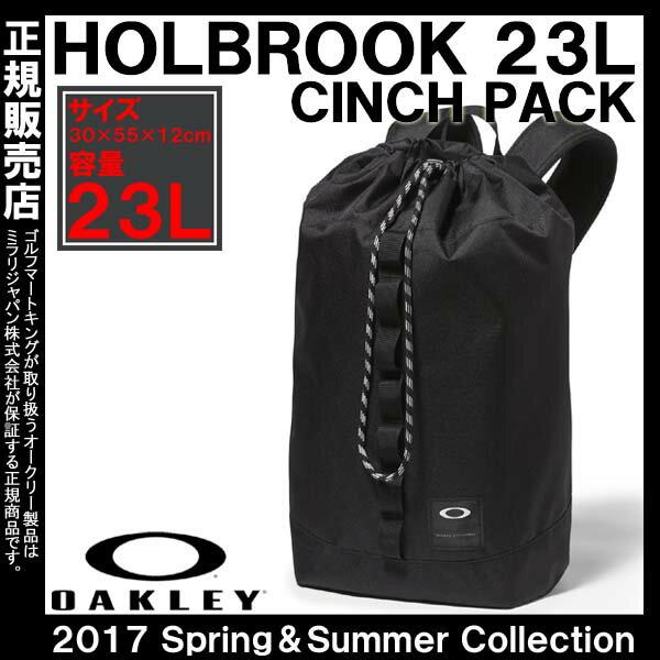 【送料無料】 23L リュック デイバック 日本正規品 OAKLEY オークリー ホルブルック 23L CINCH PACK バックパック 92971